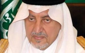 أمير مكة يوجه بتخصيص صحن المطاف للمعتمرين في شهر رمصان