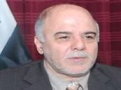 تكليف حيدر العبادي بتشكيل الحكومة العراقية