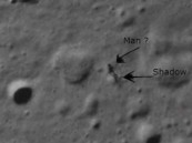 بالفيديو .. Google Maps ترصد مخلوقًا بهيئة رجل على سطح القمر