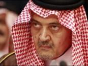 سعود الفيصل: انقلاب الحوثيين يهدد أمن واستقرار اليمن والمنطقة والحل يتوقف على رفض الانقلاب وما ترتب عليه