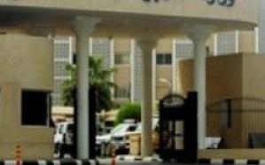 «التربية»: خفض دوام معلمي المدارس النائية بعد تقييم تجربة المعلمات