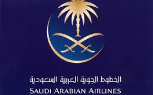 """الخطوط السعودية تدشن أولى رحلاتها المباشرة إلى """"أثينا"""" غداً"""