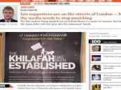 """الإندبندنت: توزيع منشورات في لندن تدعو لنصرة """"داعش"""" ومبايعة """"البغدادي"""""""