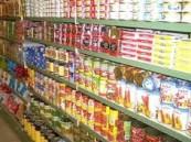 المملكة تستهلك 64% من إجمالي المواد الغذائية في الخليج