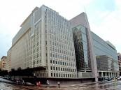 البنك الدولي يقدم 200 مليون دولار مساعدات لاحتواء «ايبولا»