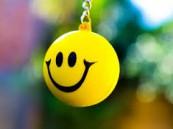 معادلة رياضية »يمكنها التنبؤ بالسعادة«