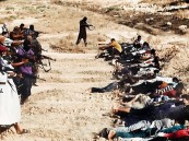 بغداد: تنظيم «داعش» يقتل 500 من الطائفة اليزيدية ويسبي 300 امرأة