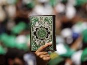 أمير مكة المكرمة يوجه بسحب نسخ محرفة من القرآن الكريم من الأسواق