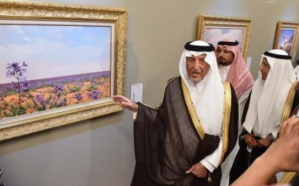بيع 7 لوحات فنية للأمير خالد الفيصل بأكثر من 10 ملايين ريال في مزاد علني بالرياض