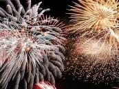 سبعة مواقع لإطلاق الألعاب النارية في احتفالات عيد الفطر بالرياض