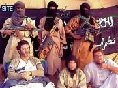 تقرير: دول أوروبية تمول التنظيمات الإرهابية بصورة غير مباشرة