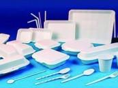 دراسة: الأكواب وحافظات الطعام المصنوعة من الفلين تسبب الإصابة بالسرطان