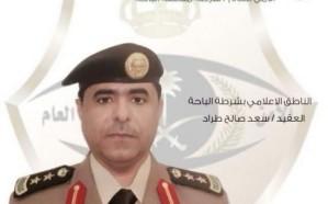 القبض على شخص انتحل شخصية موظفي شركة الكهرباء السعودية بالباحة
