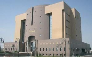 المحكمة العليا تدعو إلى تحري رؤية هلال شهر ذي الحجة اليوم
