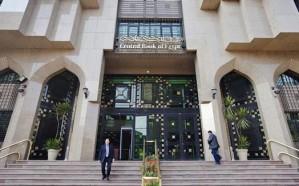 مصر: ارتفاع عجز ميزان المعاملات الجارية إلى 18.7 مليار دولار