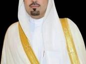 أمير مكة: ذكرى البيعة لخادم الحرمين تبعث في نفوسنا البهجة والفرح