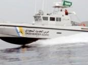 حرس الحدود ينقذ كويتيًا تعطَّل قاربه