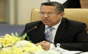 ابن دغر: رفض الانقلابيين الحضور إلى جنيف دليل إصرارهم على إخضاع الشعب اليمني