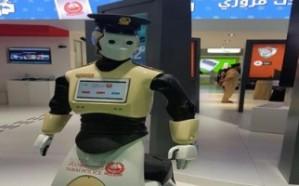 """""""الروبوت الذكي"""" يلتحق بالعمل في شرطة دبي 2017"""