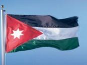 الأردن تؤكد وقوفها مع المملكة في مواجهة أي شائعات تستهدفها