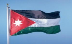 الأردن يُبلغ تركيا إنهاء العمل باتفاقية التجارة رسميًا