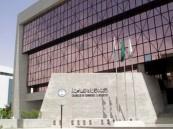 الرياض: 6 آلاف وظيفة تقدم لها 583 شاباً فقط !