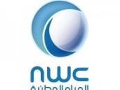 المياه الوطنية تبدأ الضخ لـ 5 أحياء في جدة