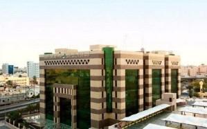 فتح باب القبول بكلية الاتصالات والإلكترونيات في جدة