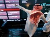 مؤشر سوق الأسهم يغلق مرتفعاً بتداولات قيمتها أكثر من 13.2 مليار ريال