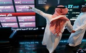 سوق الأسهم يغلق مرتفعًا عند 8242.82 نقطة