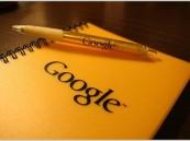 """""""غوغل""""تدخل العديد من التعديلات على متصفحها""""كروم"""""""