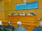 مؤتمر دولي يطالب بوضع استراتيجية إعلامية إسلامية لمكافحة الإرهاب