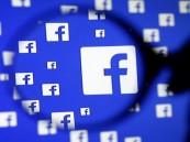 بدءاً من اليوم.. «فيسبوك» يضيف ميزة جديدة لتطبيقه الخاص بالأطفال