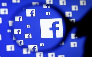 فيسبوك تحذف مئات الحسابات المزيفة ذات الصلة بإيران