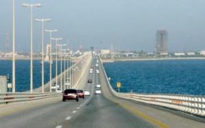 جمارك جسر الملك فهد: ضبط كمية من الممنوعات في أحد المنازل