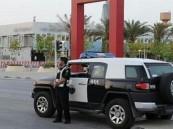 شرطة الرياض تطيح بعصابة امتهنت سلب المارة وسيارات الأجرة تحت تهديد السلاح