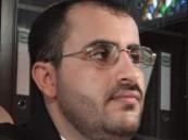 رويترز: وفد حوثي في السعودية لبحث إنهاء الحرب