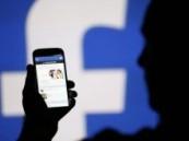 رسالة على فيسبوك تقود معلماً إلى السجن