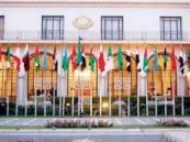 بدء اجتماع اللجنة الوزارية العربية المعنية بالأزمة مع إيران