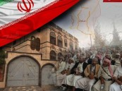 لوقف الإنشقاقات.. طهران تحاول إغراق قبائل «طوق صنعاء» بالمال
