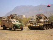 وزارة الدفاع اليمنية: تحرير صنعاء بات وشيكا والتحضيرات جارية للحسم العسكري