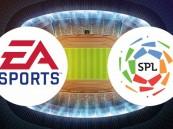 رابطة الدوري السعودي للمحترفين تجدد شراكتها مع EA SPORTS لاستمرار الدوري السعودي في اللعبة