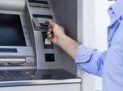 """""""البنوك السعودية"""": سحب 60 مليار ريال من أجهزة الصراف في شهر واحد"""