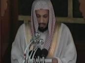 إمام الحرم : حفظ اللسان والورع في القول دليل كمال الإيمان وحسن الإسلام وفيه السلامة من العطب الأقسام :