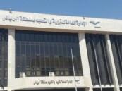 """""""تعليم الرياض"""" يطلق ثلاثة مهرجانات للتعريف بأندية مدارس الحي"""