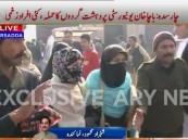 باكستان.. 21 قتيلاً بهجوم على جامعة وطالبان تتبنى