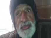 """شاهد .. مسن من مضايا يناشد حقوق الحيوان : """"احنا عم ناكل الكلاب والقطط تعالوا أنقذوهم"""""""