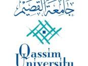 """""""جامعة القصيم"""" تصدر بياناً توضيحياً حول تكدس الطالبات دون تطبيق الإجراءات الاحترازية"""