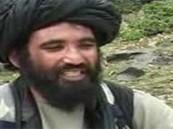 مصادر في طالبان تؤكد مقتل الملا أختر في الغارة الأميركية