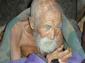 أحفاده ماتوا منذ سنوات .. صورة رجل عمره 179 عاماً تغزو مواقع التواصل